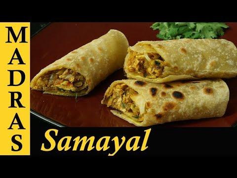 Chicken Roll Recipe in Tamil | Chicken Kathi Roll Recipe in Tamil | Chicken Frankie Recipe