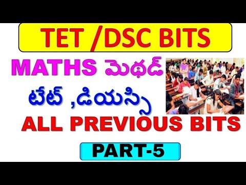 Maths methodology bits for TET,DSC EXAMS PART-5|Maths method in telugu|maths method for paper 1/2