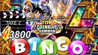 GFSSR Super Dragon Ball Heroes Summons 400 Stones | Dragon