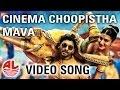 Race Gurramsongs Cinema Choopistha Mava Video Song Allu Arju
