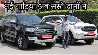 2 Ford Endeavour For Sale | Preowned Suv Luxury Car | My Country My Ride