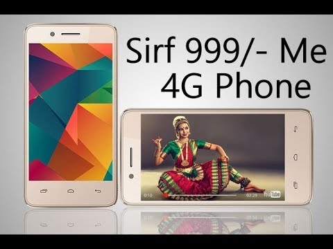 Vodafone 4G Android Phone in Just Rs. 999 | Hindi