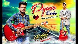 Pyaar Toh karte Hain | Birthday Special | HD | Mohan S Singer