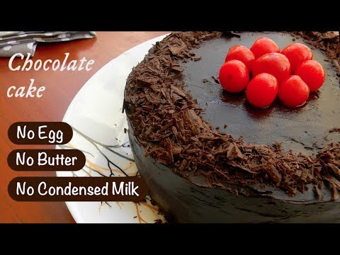 Eggless Chocolate Cake Recipe - Without Condensed Milk & Butter | Basic Chocolate Cake Recipe