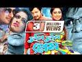 Download Chupi Chupi Prem | Full Movie | ft Saimon | Priyonti | Bangla Movie In Mp4 3Gp Full HD Video