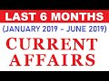 Download  Current Affairs for rrb je cbt 2 MP3,3GP,MP4