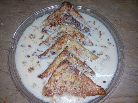 Shahi Tukray Recipe |شاهی ٹُکڑے| Shahi Tukda Recipe| Shahi Tukra| How To Make Shahi Tukda| Pakistani