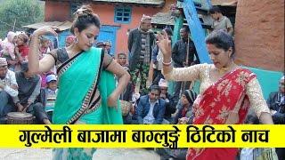 गुल्मेली बाजामा बाग्लुङे ठिटिको जोशिलो नाच   Panche baja dance at baglung gwalichaur