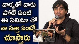 Director Sujith Sensational Comments On SS Rajamouli About Sahoo Movie | Filmy Monk