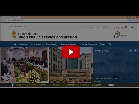 UPSC -CDS 1 2017 ! How to Fill CDS form ? -- Hindi Video - Onlinetyari.com