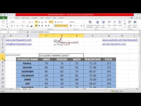 How to Merge Cells in Excel 2010 by Saurabh Kumar (Hindi / Urdu)
