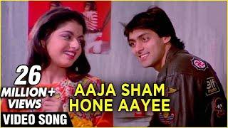 Aaja Shaam Hone Aayi - S. P. Balasubrahmanyam & Lata Mangeshkar