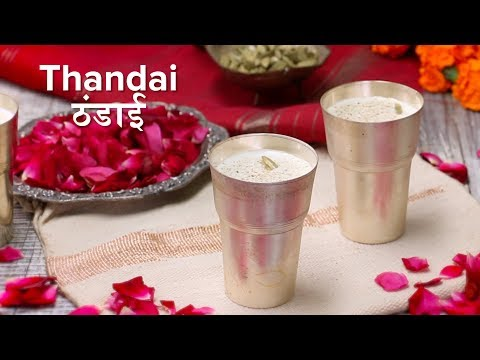 Thandai Recipe | Badam Kesar Thandai | English and Hindi | How to make Homemade Thandai