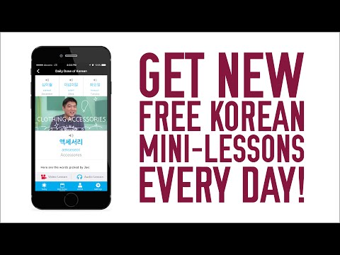 Get Korean Mini-Lessons Delivered To You Everyday!