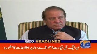 Geo Headlines - 10 AM - 14 October 2018