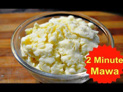 Instant Mawa   Khoya   2 मिनट में मावा कैसे बनाएँ   2 Minute Mawa  Recipe