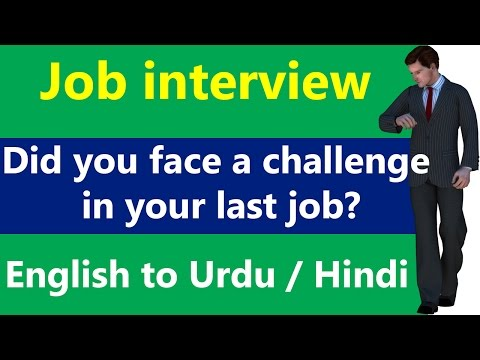 Tell me about the time you handled a difficult situation? Interview questions answers tips in Hindi
