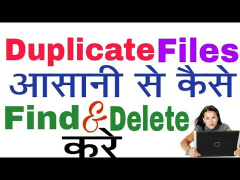How to find and delete all duplicate files in windos 7, 8, 10 or mac? duplicate contact remover pc
