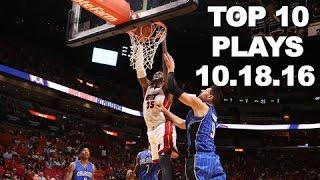 Top 10 NBA Plays: October 18th