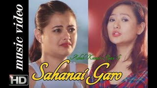 Sahanai Garo | Ashok Kumar Pyasi | Melina Rai ft. Sushma Karki | Dawa Lama | Opera Tunes