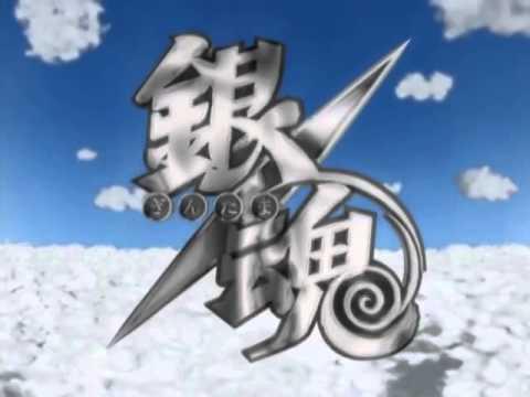 Gintama OP2 - Tooi Nioi - Yo-King FULL HQ