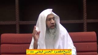 ghar mein sukoon.. Sheikh Maqsood Ul Hassan Faizi..گھر ميں سکون کيسے ؟