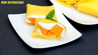 วิธีทำ แมงโก้แพนเค้ก สูตรฮ่องกง (芒果班戟) | Hong Kong Mango Pancake (Thai audio)