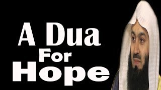 A Small Powerful Dua With A Lot Of Hope | Mufti Menk