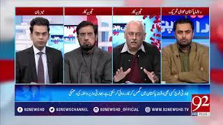 Was Asif Ali Zardari purely with the aim of Tahir ul Qadri in Mega opposition sit-in? - 21 Jan 18