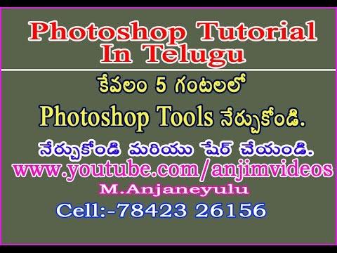Photoshop 7.0 Complete Tools Tutorial In Telugu | Photoshop Tools Tutorial In telugu