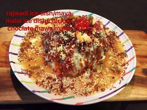 rajwadi ice dish recipe | how to make dry fruit rich malai gola at home