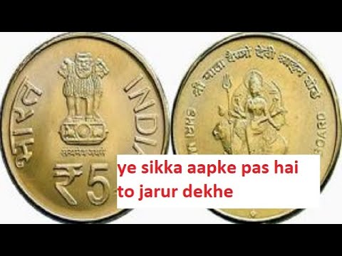 If you have 5 Rs commemorative coin of Vishno Mata its value may be 15000Rs