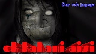 19 42 MB] Download In India   Ek Kahani Aisi Bhi   Kya wo