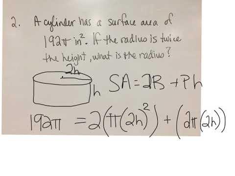 Surface area algebra