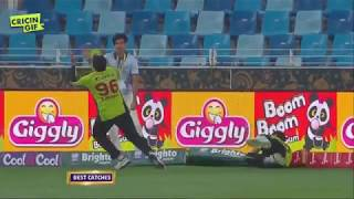 HBLPSL 2018: A Class of Catches! (Catches Compilation)