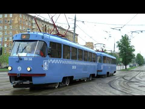 MOSCOW UNIVERSITET TROLLEYS TRAMS MAY 2018