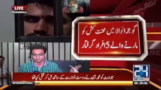 Gujranwala; Progress in murder case of poor man, 5 murderer arrested