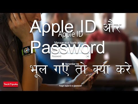 What to do if your forget both your apple id and password