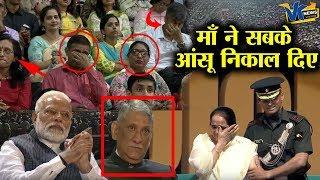 जवान की माँ जब पीएम मोदी के सामने आई तो आंसू नहीं रोक पाई| Kargil Vijay Diwas celebration