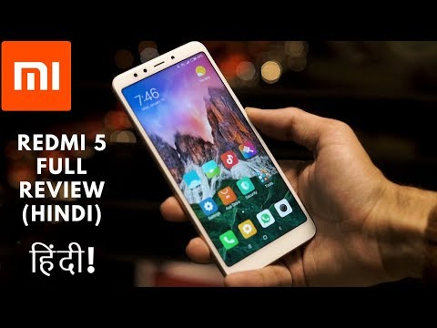 Redmi 5 Review in Hindi | First in India (हिंदी)