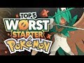 Top 5 WORST Starter Pokemon (Least Favorite Starter Pokemon)