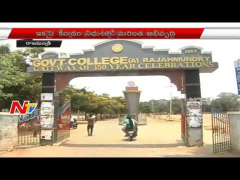 Rajahmundry Arts College To Become Deemed University | NTV