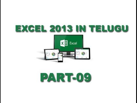 Ms Excel 2013 Tutorial In Telugu Part 9