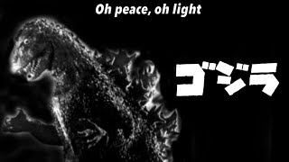 Godzilla-prayer For Peace W/ Lyrics*read Description