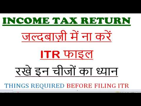 INCOME TAX RETURN FOR AY 18-19, List of document to FILE ITR, NEW ITR FILING PROCESS 2018