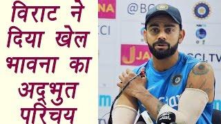 Virat Kohli shows sportsman ship, praises Australian batsman;watch video | वनइंडिया हिन्दी