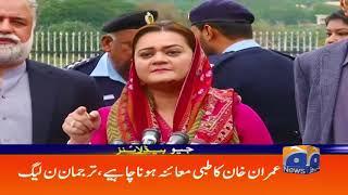 Geo Headlines - 07 PM   22nd November 2019