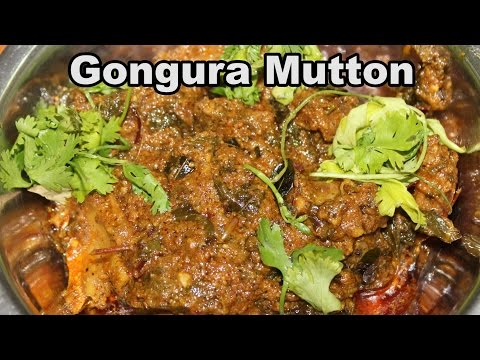 Gongura Mutton Curry Recipe - Telangana Style @ Mana Telangana Vantalu