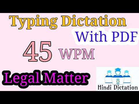 Hindi Dictation 45 wpm   Legal Matter   Highcourt   Typing   Hindi   steno hindi dictation