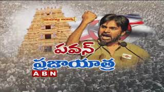 Pawan Kalyan To Begin Political Yatra From Janasena Party Office | Fans Wishes To PK | ABN
